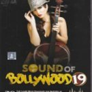 Sound of Bollywood 19 Hindi Songs DVD