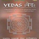 Vedas Sanskrit DVD
