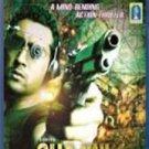 Ghajini Tamil Bluray Stg:Surya, Asin , Nayantara(Super Hit Kollywood Movies)