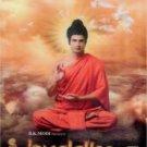 Buddhaa-Rajaon Ka Raja Hindi DVD set (Played on  Zee TV and Doordarshan)