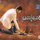 Brahmotsavam Telugu CD - Maheshbabu, Kajal Agrawal - Telugu film music CD