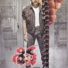 Shiva Telugu DVD Stg: Nagarajuna, Amala (1989) Indian Film