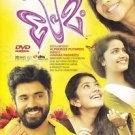 Premam Malayalam DVD (2015/ Indian Movies (Stg: Niving Pauly, Sai Pallavi)