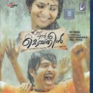 Ennu Ninte Moideen Malayalam Bluray (Indian Mollywood Film)