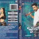 Brindavanam Telugu Blu Ray Stg: Jr. NTR, Kajal Agarwal, Samantha (Indian Film)