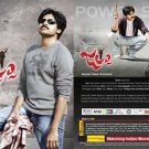 JALSA (PAVAN KALYAN, ILEANA) - TELUGU INDIAN MOVIE DVD
