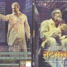Natasamrat Marathi DVD - Nana Patekar (2016)