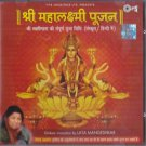 Sri Lakshmi Puja  Omkar Introduction By Latha Mangeshkar (cd, 2016 ,Dips Music)