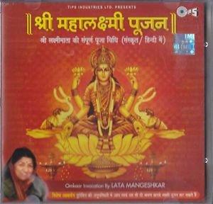 Sri Lakshmi Puja  Omkar Introduction By Latha Mangeshkar (cd, 2016 ,Dips Music)