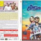 Kismath malayalam DVD Stg: Shane Nigam,Shruthy Menon,Vinay Forrt