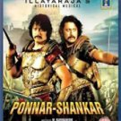 Ponnar-Shankar Tamil Blu Ray - Stg: Prashanth, Prabhu (Tamil Super Hit movies)