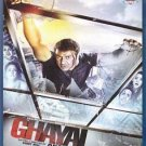Ghayal Once Again Hindi Blu Ray  Starring Sunny Deol