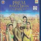 Prem Ratan Dhan Payo Hindi Blu Ray Salman Khan,Sonam Kapoor Bollywood Film