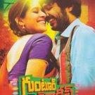 Guntur Talkeis Telugu DVD (2016)  Stg: Siddhu and Rashmi goutham (Film)