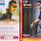 DOOKUDU TELUGU Blu Ray (Indian/Cinema/Film)* MAHESH BABU, SAMANTHA (Indian Film)