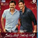 Seethamma Vakitlo Sirimalle Chettu Telugu Bluray (Tollywood/Film/Movie)- Mahesh