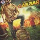 Gabbar Is Back Hindi DVD Stg:Akshay Kumar, Shruti Hassan (Bollywood Hindi Movie)