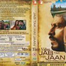 jab tak hai jaan Hindi Blu Ray Stg: Sharukh Khan, Katrina Kaif, Anushka Sharma