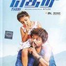 Theri Tamil DVD (PAL FORMAT) Stg: Prabhu Vijay, Samantha, Amy Jackson (2016)