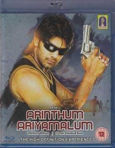 Arinthum Ariyamalum Tamil Blu ray Stg:Arya, Prakash Raj, Navdeep