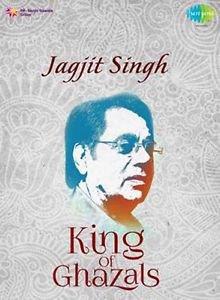 Jagjit Singh - King Of Ghazals (3-CD Set)