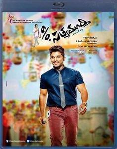 S/O Satyamurthy Telugu Blu Ray Stg;Allu Arjun, Samantha(Son Of Satyamurthy)