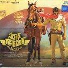 Sardaar Gabbar Singh Telugu Audio CD Stg: Pawan Kalyan, Kajal Aggarwal