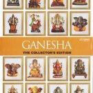 Ganesh 4 Disc set Prayers, Fusion Ganesh, Sampoorna Ganesh Puja, Ganesh puran