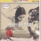 Antarjali Yatra Bengali DVD (NFDC Collector's Edition National Award Film)