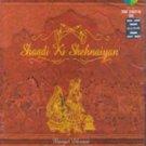 Shaadi Ki Shehnaiyan Hindi Wedding/ Bollywood Party Songs CD