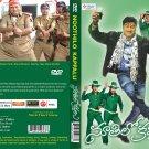 Noothi Lo Kappalu Telugu DVD
