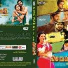 Cine Mahal Telugu DVD starring Saloni Aswani