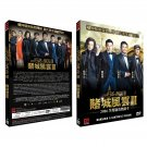 FROM VEGAS TO MACAU 3 Chinese Film DVD With English Subs