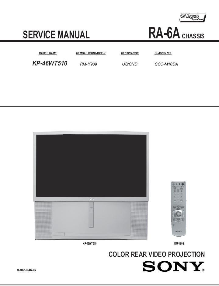 SONY KP-46WT510 TV FACTORY TV SERVICE REPAIR MANUAL