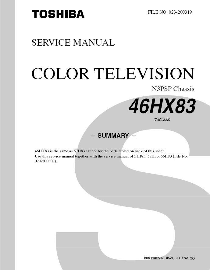 toshiba 46hx83 projection tv service repair manual rh cheapservicemanuals ecrater com Toshiba TheaterWide HDTV Toshiba TheaterWide HDTV