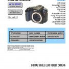 SONY DSLR-A100 DIGITAL CAMERA SERVICE REPAIR MANUAL