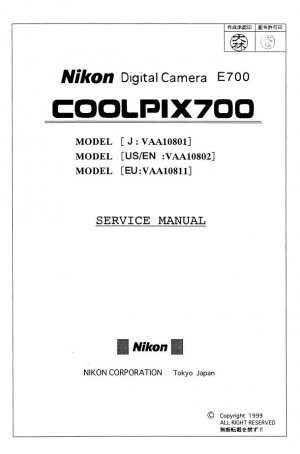 NIKON COOLPIX 700 DIGITAL CAMERA SERVICE REPAIR MANUAL