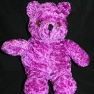 "Purple Plush Teddy Bear Soft 9"" Stuffed Animal Brown Eyes Black Nose Toy Sitting"