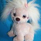 "Puppy Surprise DOG 10"" Tan Plush Hasbro Playskool Mom Stuffed Animal Soft Toy"