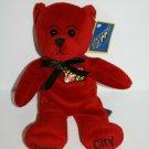 "The Petting Zoo TEDDY BEAR 9"" Bean Bag Maryland Science Ctr Burgundy Plush NEW"