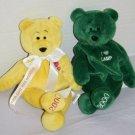 TEDDY BEARS I LOVE CAMP 2 Bean Bag YMCA Camp High Harbour Yellow Green Plush Toy