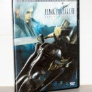 Final Fantasy VII Advent Children DVD (REGION 1)