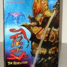 Karas The Revelation DVD (REGION 1)