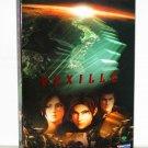 Vexille DVD (REGION 1)