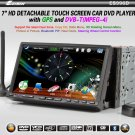 7 Inch 2 Din Detachable HD Touch Screen Autoradio DVD GPS and DVB-T(MPEG-4)- 996D