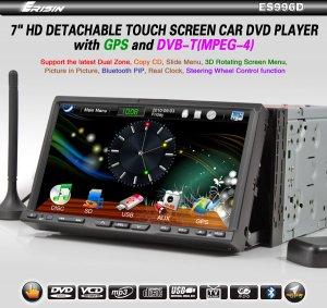 7 Inch 2 Din Detachable HD Touch Screen Autoradio DVD GPS and DVB-T(MPEG-4)- 996D