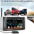 "6.2"" 3D HD Car DVD Player with GPS PiP DVB-T special for KIA"