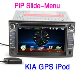 6.2 inch 3D HD Car DVD Player with GPS PiP special for KIA