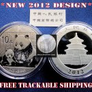 2012 1 OZ OUNCE .999 SILVER BULLION CHINESE PANDA COIN GEM BU UNC ♦ IN STOCK ♦