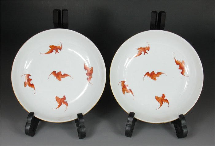PAIR QING DYNASTY FAMILLE ROSE PORCELAIN Dishes #P2584